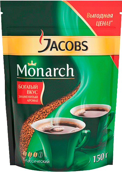 Кофе Jacobs Monarch растворимый в зип пакете 150гр.